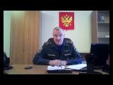 Про развитие добровольной пожарной охраны в Псковской области