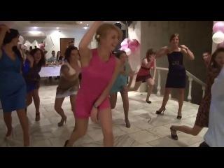 Прикол на свадьбе. Танец девчат! Дон цукорий одобряет